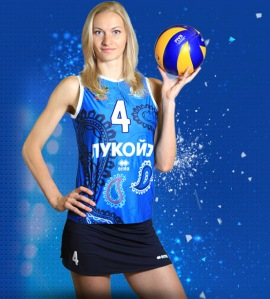 Marina Maryuhnich i superklubben Dinamo Krasnodar med skjørt.