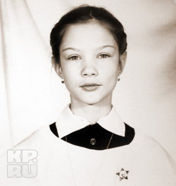 En ung Gamova